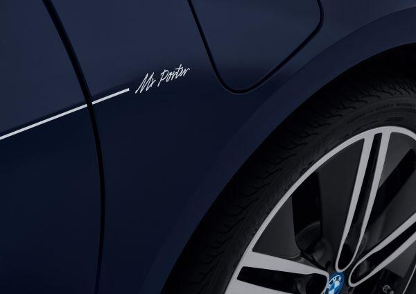 BMW i3 MR Porter (2016)